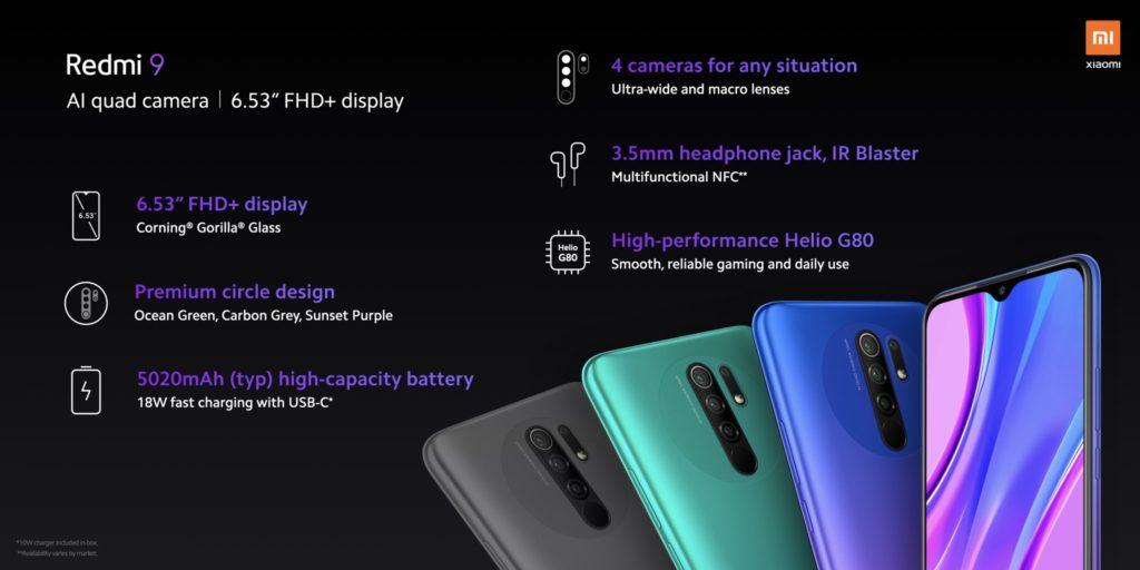 Xiaomiスマホ